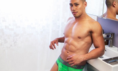 Baskit Contrast Briefs Marvin Garcia